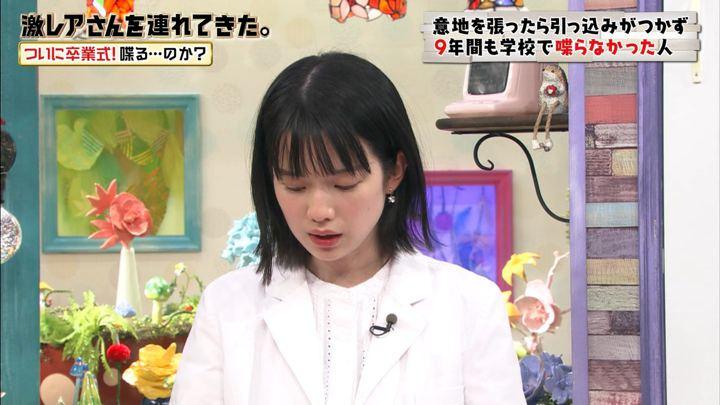 2019年02月11日弘中綾香の画像21枚目