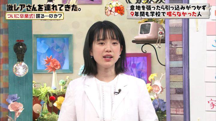 2019年02月11日弘中綾香の画像22枚目