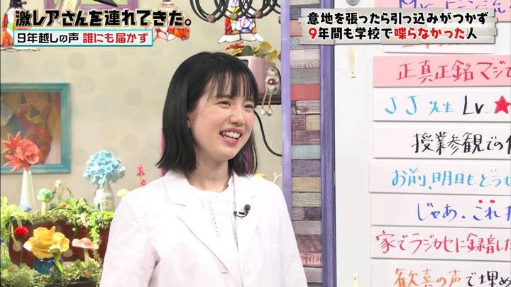 2019年02月11日弘中綾香の画像24枚目