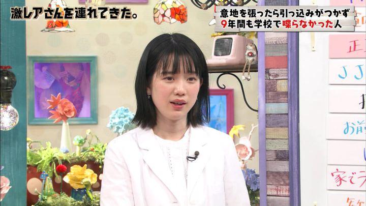2019年02月11日弘中綾香の画像25枚目