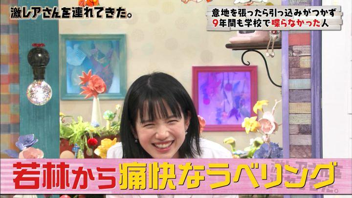 2019年02月11日弘中綾香の画像26枚目