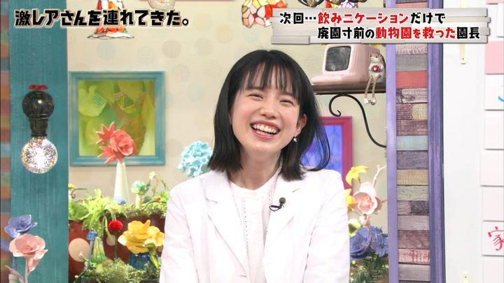 2019年02月11日弘中綾香の画像27枚目