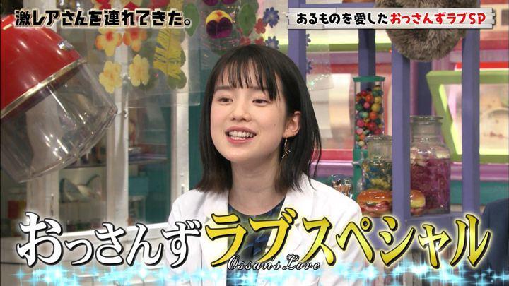 2019年02月25日弘中綾香の画像03枚目