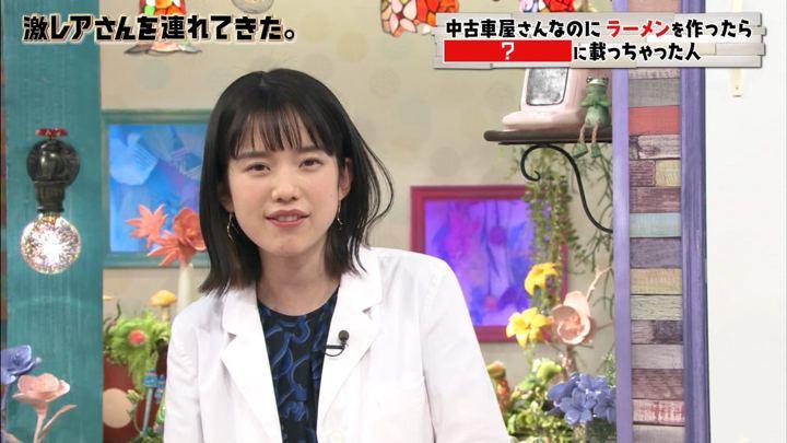 2019年02月25日弘中綾香の画像04枚目