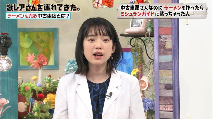 2019年02月25日弘中綾香の画像05枚目