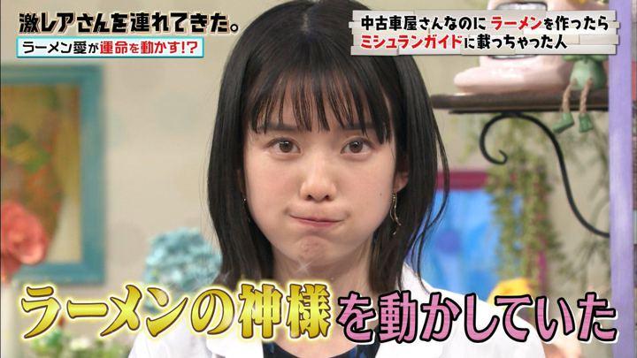 2019年02月25日弘中綾香の画像11枚目