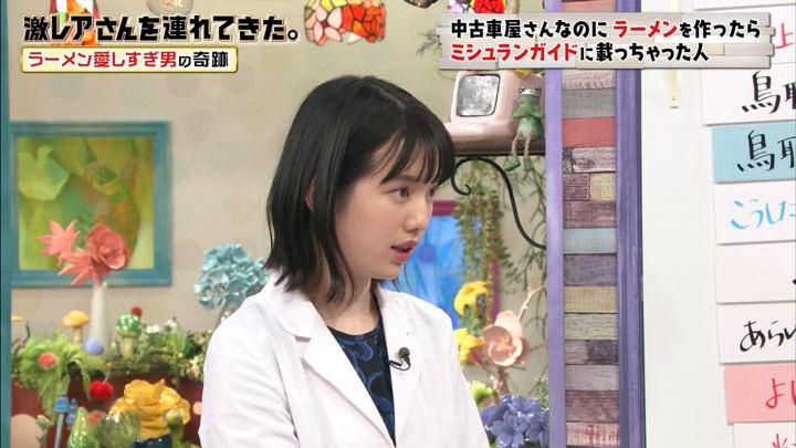 2019年02月25日弘中綾香の画像15枚目