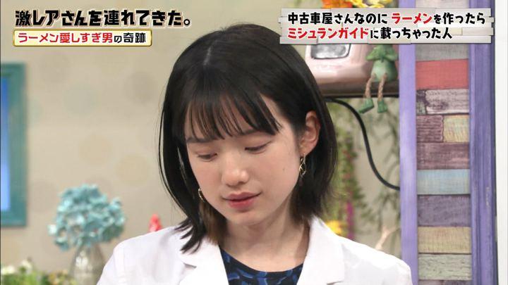 2019年02月25日弘中綾香の画像17枚目