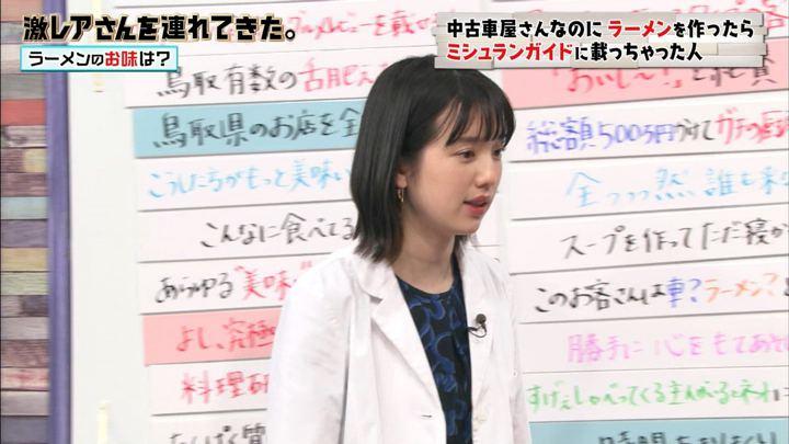 2019年02月25日弘中綾香の画像18枚目