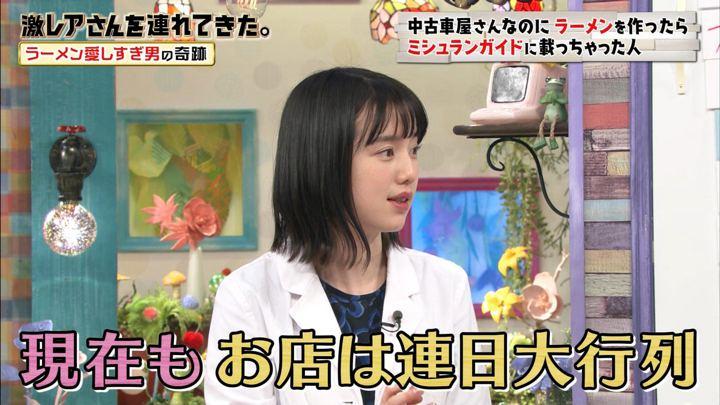 2019年02月25日弘中綾香の画像19枚目