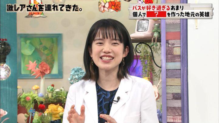 2019年02月25日弘中綾香の画像20枚目