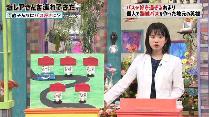 2019年02月25日弘中綾香の画像22枚目