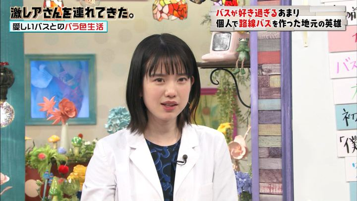 2019年02月25日弘中綾香の画像26枚目