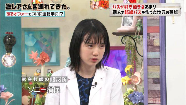 2019年02月25日弘中綾香の画像27枚目