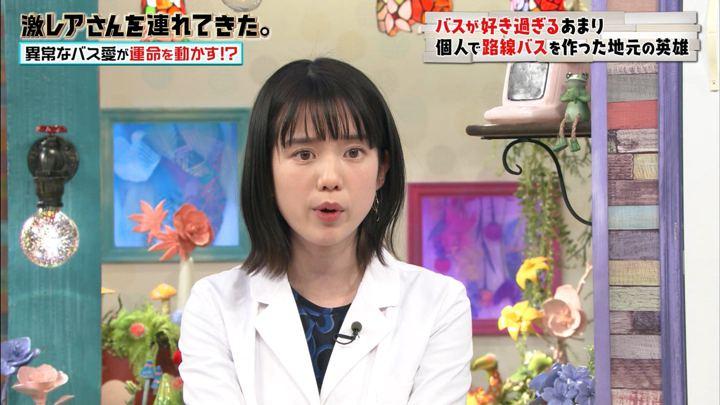 2019年02月25日弘中綾香の画像28枚目