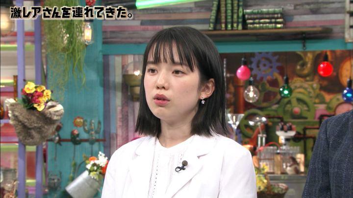 2019年02月25日弘中綾香の画像34枚目