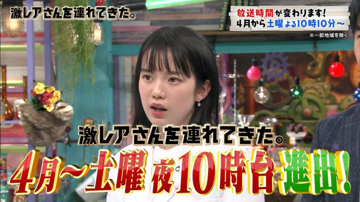 2019年02月25日弘中綾香の画像35枚目