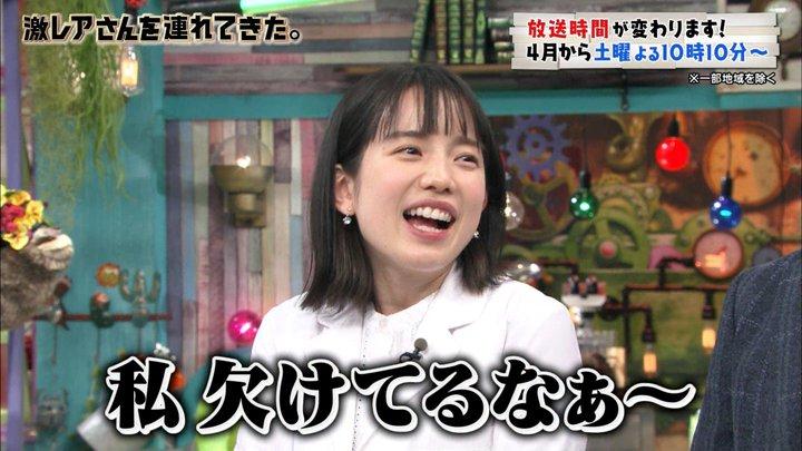 2019年02月25日弘中綾香の画像37枚目