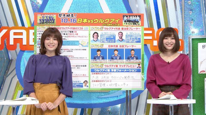 2018年10月14日久冨慶子の画像08枚目