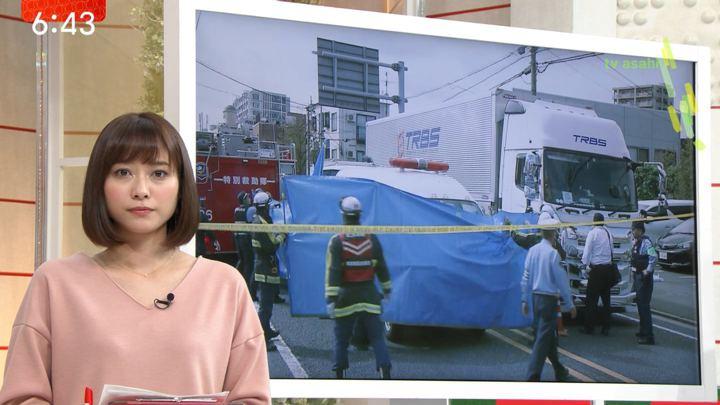 2018年10月16日久冨慶子の画像01枚目