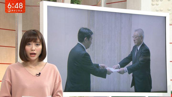 2018年10月16日久冨慶子の画像04枚目