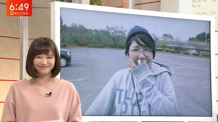 2018年10月16日久冨慶子の画像05枚目