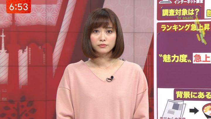 2018年10月16日久冨慶子の画像06枚目