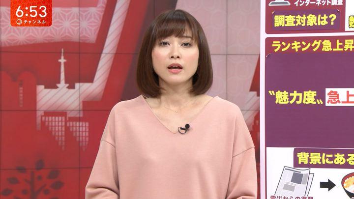 2018年10月16日久冨慶子の画像07枚目