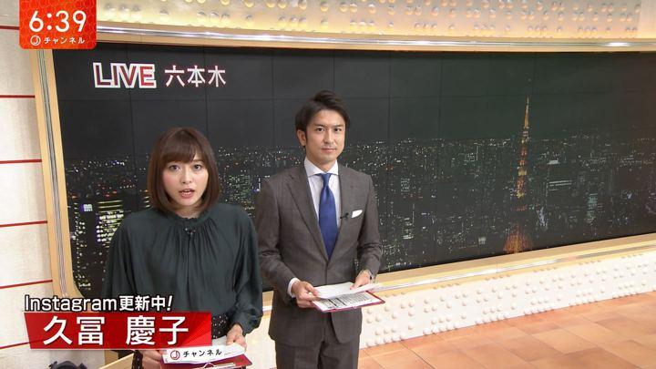 2018年10月17日久冨慶子の画像01枚目