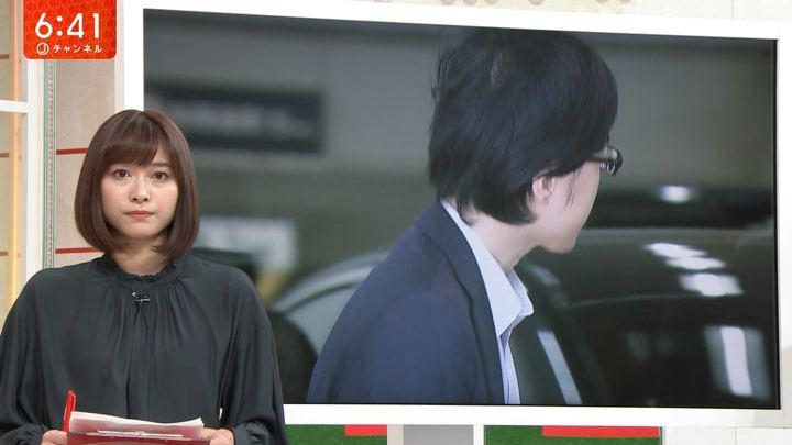 久冨慶子 スーパーJチャンネル くりぃむクイズミラクル9 (2018年10月17日放送 18枚)