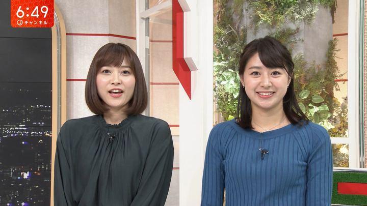 2018年10月17日久冨慶子の画像04枚目
