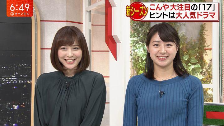 2018年10月17日久冨慶子の画像05枚目