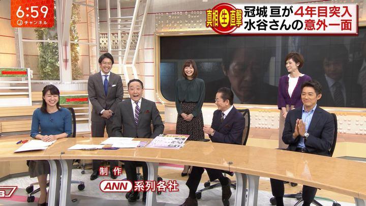 2018年10月17日久冨慶子の画像09枚目