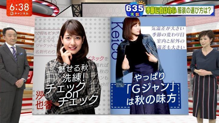 2018年10月18日久冨慶子の画像02枚目