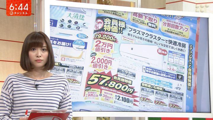2018年10月18日久冨慶子の画像07枚目