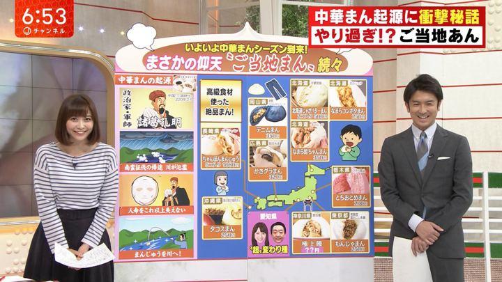 2018年10月18日久冨慶子の画像10枚目