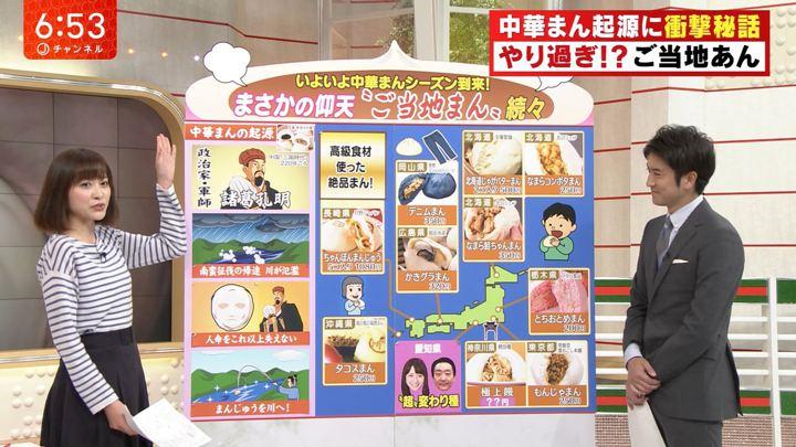 2018年10月18日久冨慶子の画像11枚目