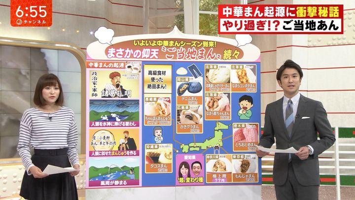 2018年10月18日久冨慶子の画像13枚目
