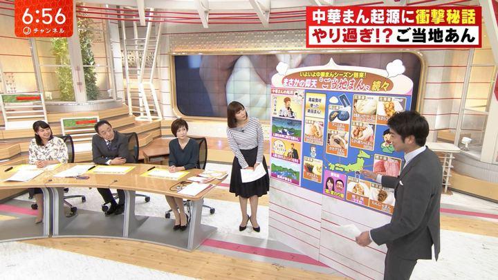2018年10月18日久冨慶子の画像14枚目