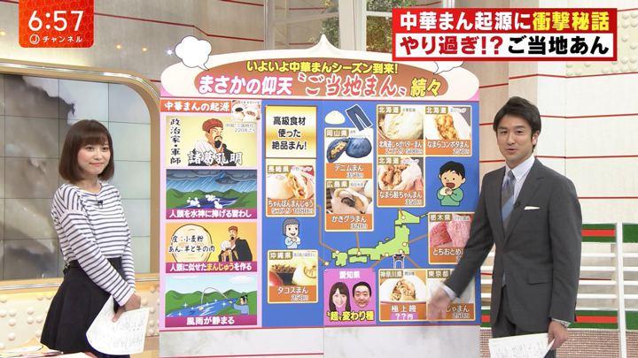 2018年10月18日久冨慶子の画像15枚目
