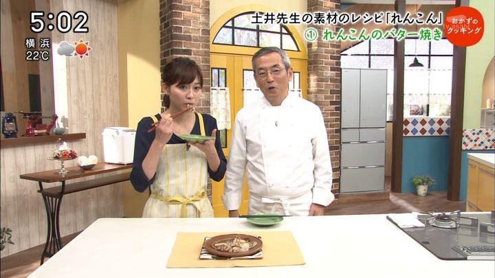 2018年10月20日久冨慶子の画像03枚目