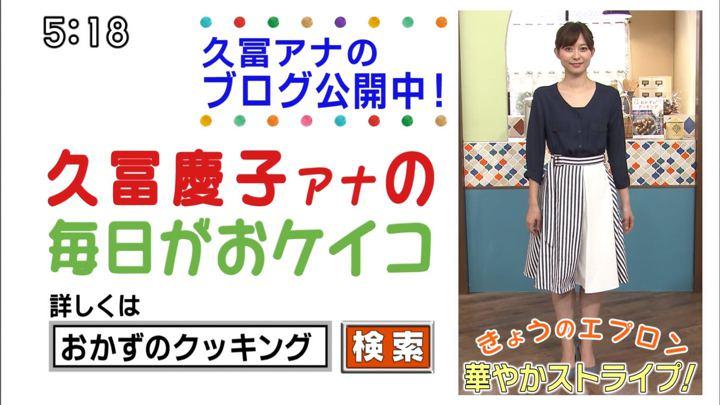 2018年10月20日久冨慶子の画像19枚目