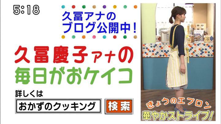 2018年10月20日久冨慶子の画像22枚目