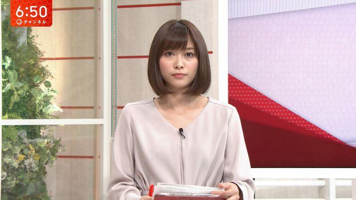 久冨慶子 スーパーJチャンネル (2018年10月23日放送 9枚)