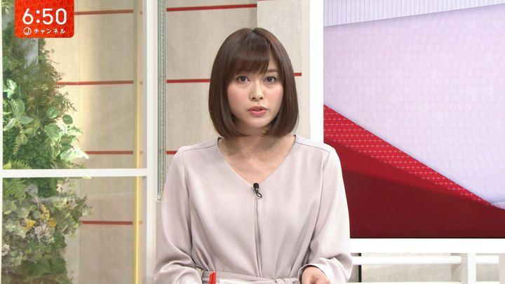2018年10月23日久冨慶子の画像03枚目