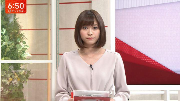 2018年10月23日久冨慶子の画像04枚目