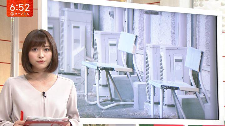2018年10月23日久冨慶子の画像06枚目