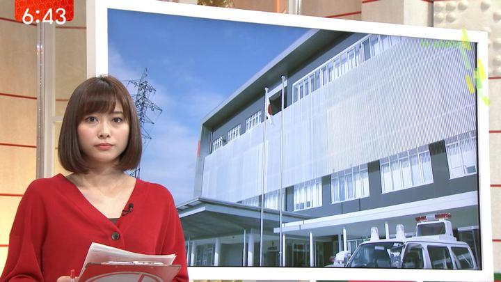 2018年10月25日久冨慶子の画像03枚目