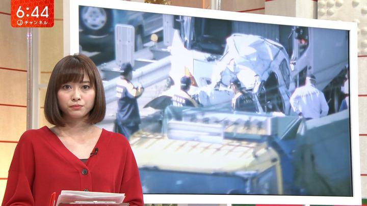 2018年10月25日久冨慶子の画像05枚目