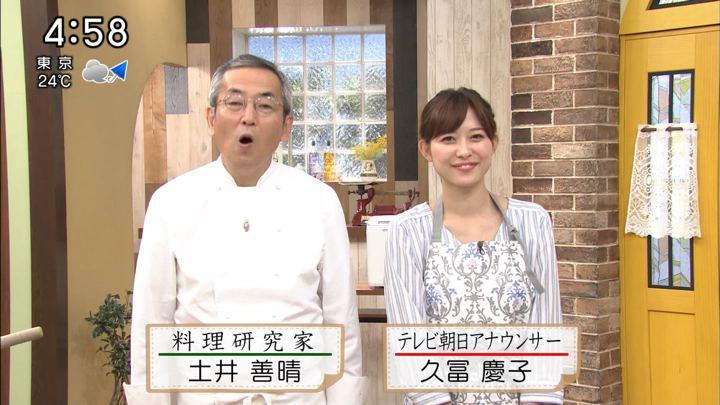 2018年10月27日久冨慶子の画像02枚目